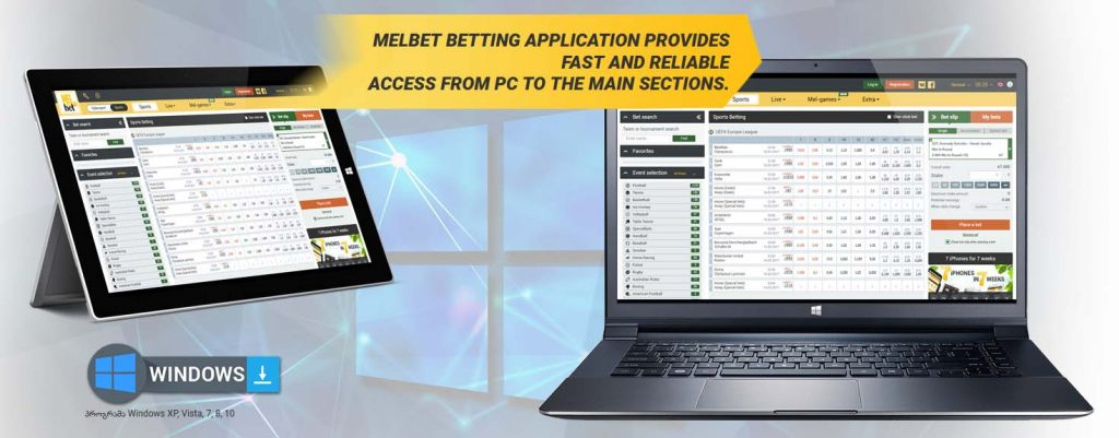 MELBET-ის მობილური აპლიკაცია